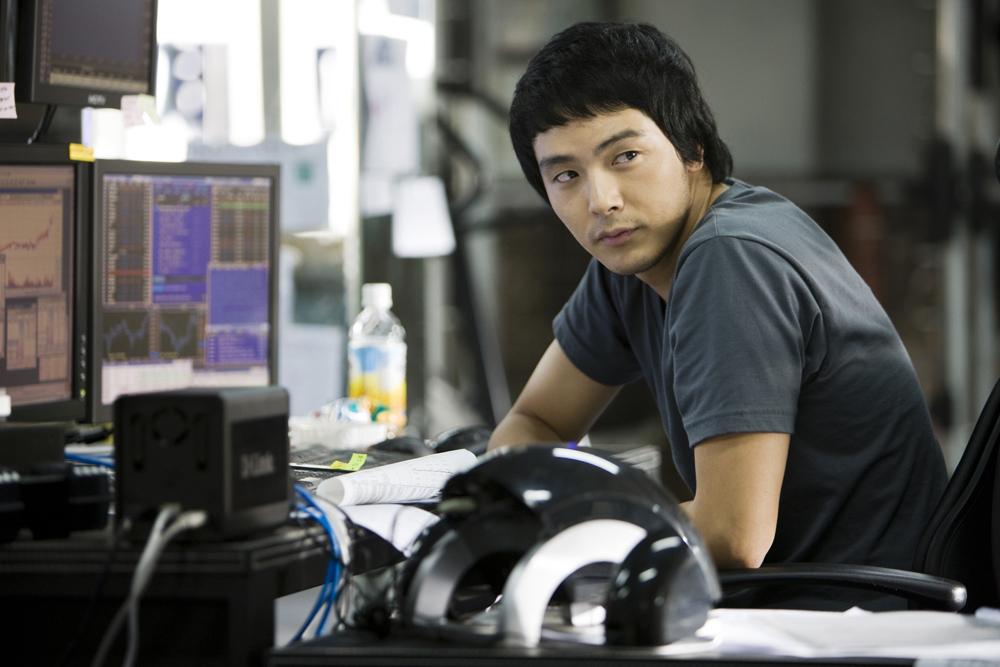 รีวิว หนัง The Scam (2009)